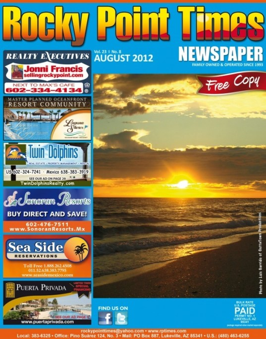 Cover0812.jpg