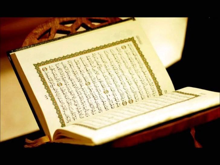 تفسير حلم القرآن في المنام لابن سيرين