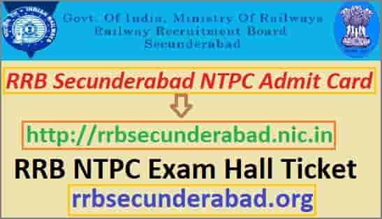 RRB Secunderabad NTPC Admit Card 2019