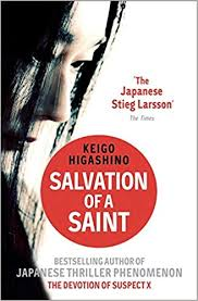 salvation of a saint book review by rrkreads