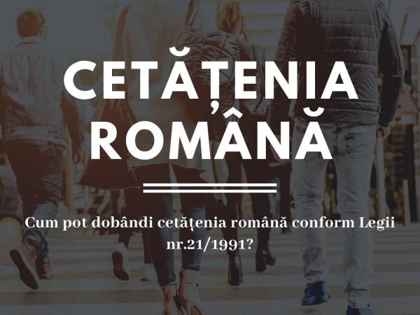 cetatenia romana