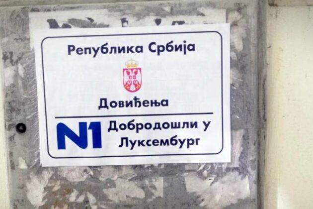 MARŠ IZ SRBIJE: Postavili transparent, NAROD ŽELI DA OTERA N1! 2
