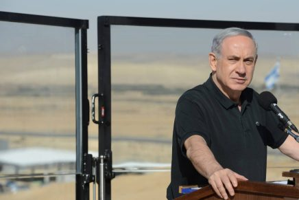 Israel after the Knesset elections: What hasn't changed