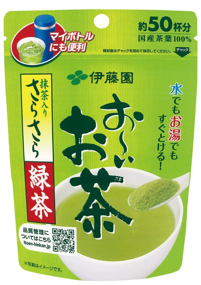 Image Result For Where Can I Purchase Matcha Green Tea Powder