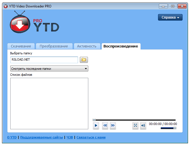 youtube video downloader pro (ytd)