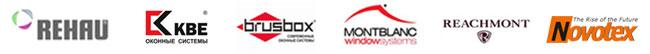 Логотипы ПВХ систем