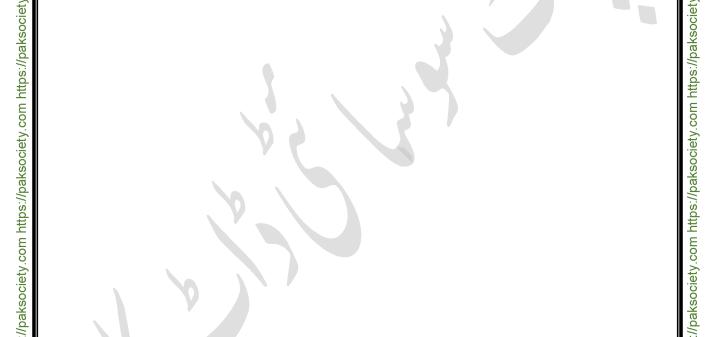 Hareef E Jan Episode 10 Sabahat Rafique