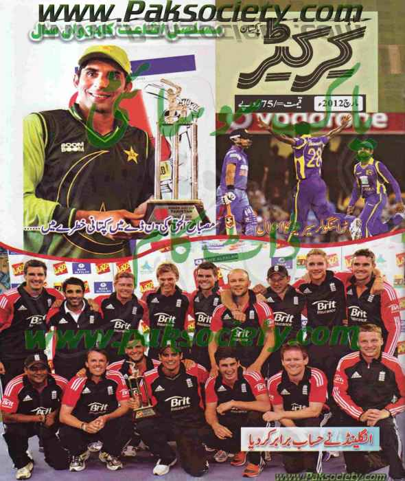 Cricketer March 2012