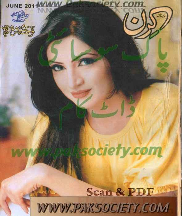 Kiran Digest June 2011
