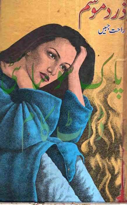 Zard Mausam by Raht Jabeen