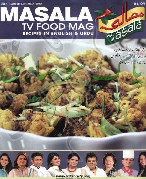 Maslah Magzine Septmeber 2012