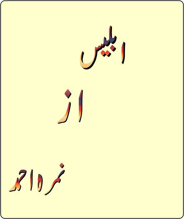 Iblees-By-Nimra-Ahmad