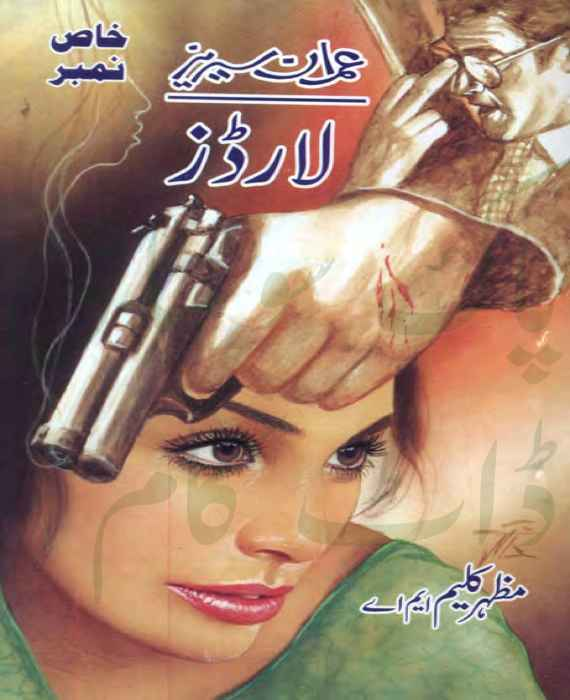 Lords By Mazhar Kaleem