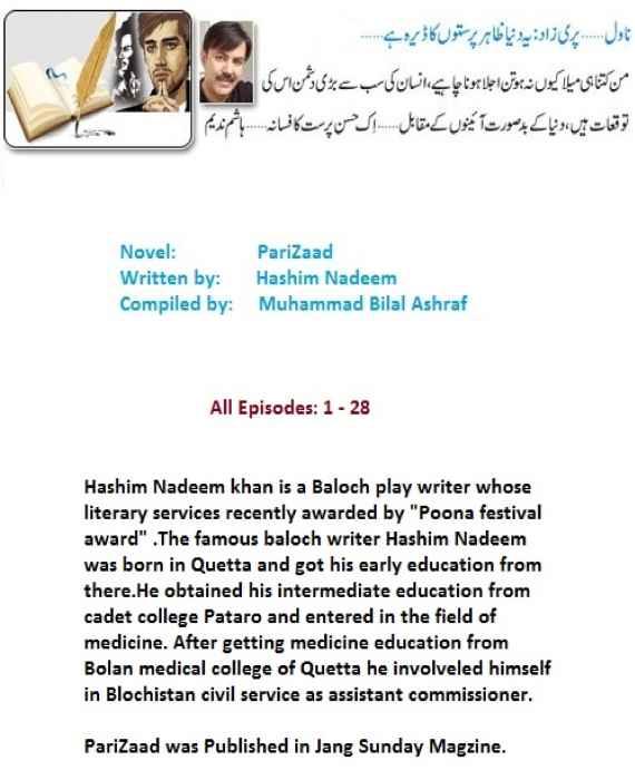 Pari Zaad Novel By Hashim Nadeem Pdf