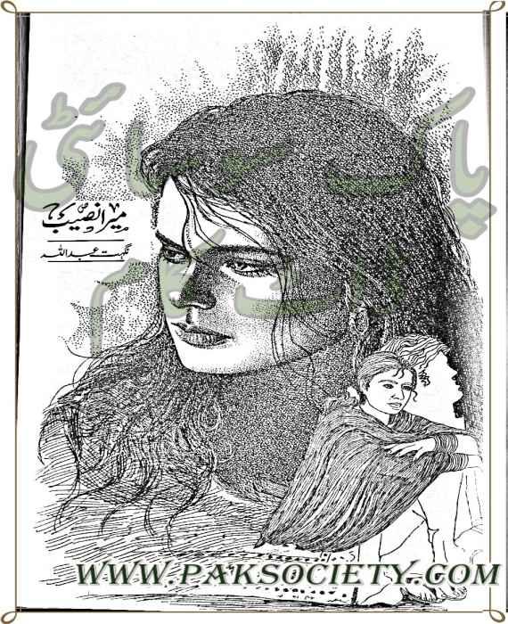 Mera Naseeb