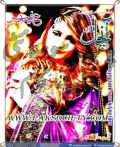 Aanchal Digest August 2014