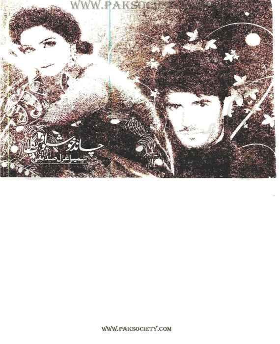 Chand Khushboo Aur Gulab