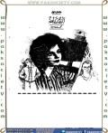Ek Umar Kay Baad By Nighat Seema