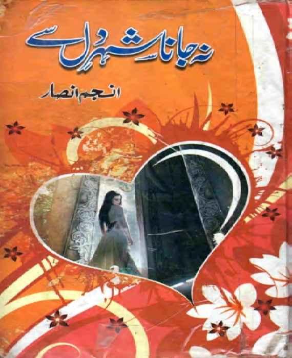 Na Jana Shehar E Dil Sy By Anjum Ansar