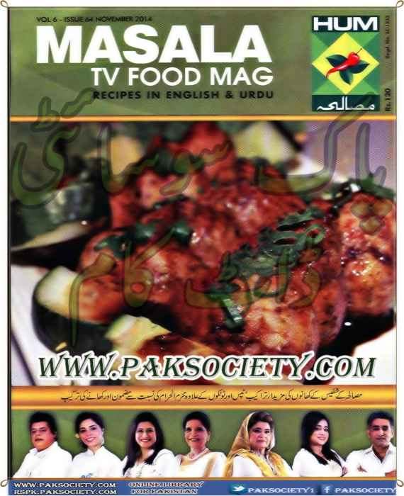 Masalah Magazine November 2014