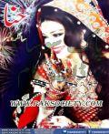 Hina Digest January 2015
