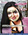 Khawateen Digest January 2015