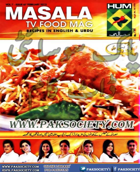 Masalah Magazine February 2015