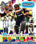 Taleem O Tarbiat February 2015