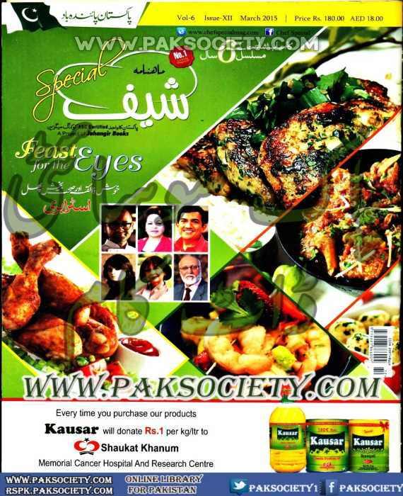 Chef Magazine March 2015