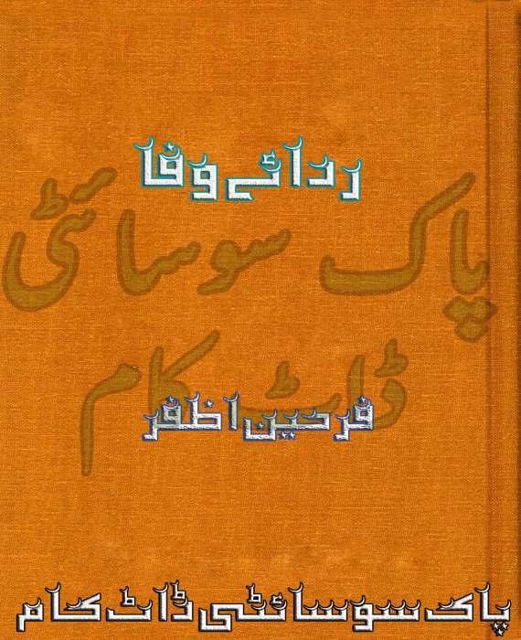 Rida E Wafa By Farheen Azfar