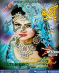Pakeezah Digest September 2015