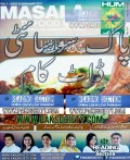 Masalah Magazine September 2015