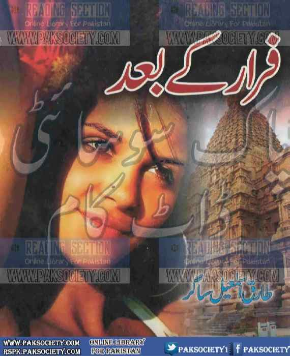 Farar Kay Baad By Tariq Ismail Sagar