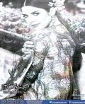 Mera Rootha Sanam By Nadia Fatima Rizvi