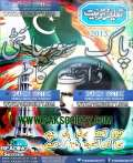 Taleem O Tarbiat November 2015