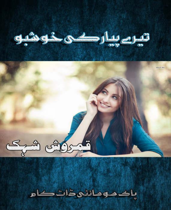 Tere Pyaar Ki Khushbu By Qamrosh Shehak