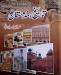 Tareekh E Hindustan Complete By Maulvi Mohammad Zakaullah