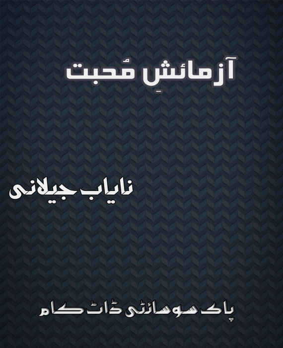 Tark E Wafa Novel Pdf