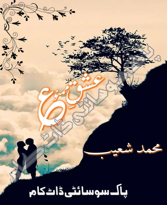 Ishq E Mamnoo By Mohammad Shoaib