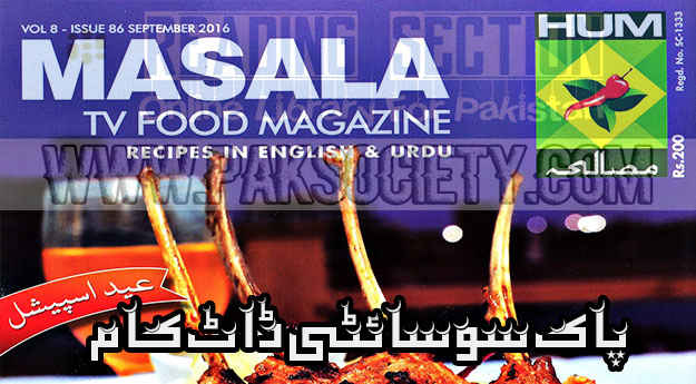 Masalah Magazine September 2016