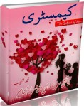 Chemistry The Subject of Love Episode 1 By Mohammad Shoaib