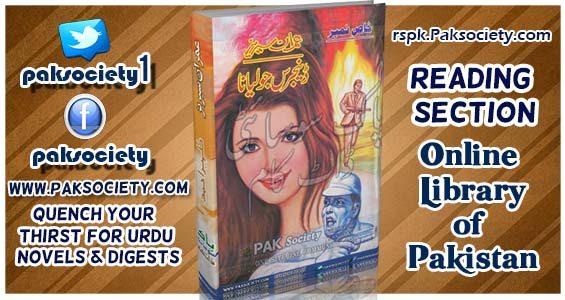 Dangerous Juliana By Zaheer Ahmad (Imran Series)