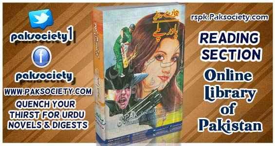 Power Play By Zaheer Ahmad (Imran Series)