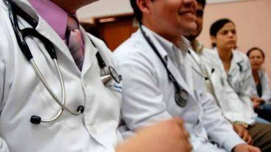 Photo of Reconocerán la figura del residente médico en ley