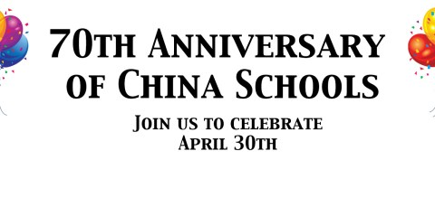 Celebrate the 70th Anniversary of China Schools