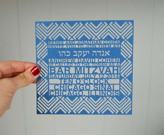 Bat Mitzvah RSVP - Laser Cut - Credit: Amie on Etsy