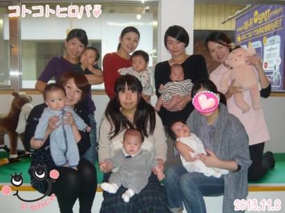11月中京区ベビマ教室8