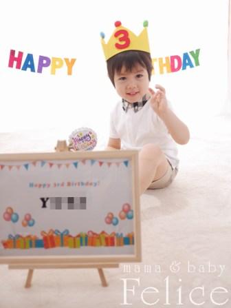 3歳のお誕生日おめでとう