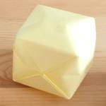 origami box in yellow