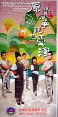 Die A Cappella Gruppe O-Kai hat im vergangenen Jahr führ Ihr erstes Album mit A Cappella Stücken von Ureinwohner-Liedern mehrere Golden Melody Awards erhalten.